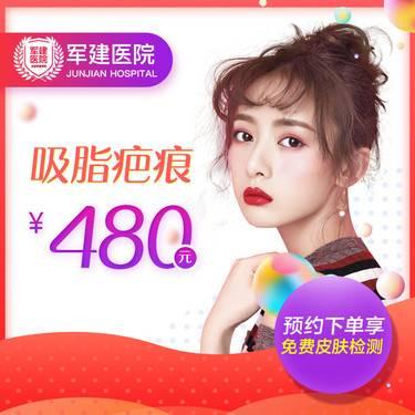 https://heras.igengmei.com/service/2019/11/01/c153e6d1fd-half
