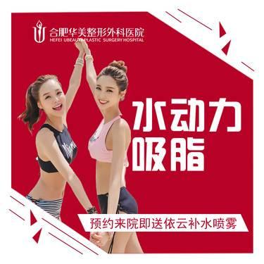 https://heras.igengmei.com/service/2019/11/01/c3e6fb9f59-half