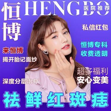 https://heras.igengmei.com/service/2019/11/01/c4c110b068-half