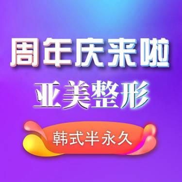 https://heras.igengmei.com/service/2019/11/01/c4e08e65fe-half