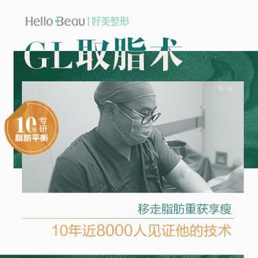 https://heras.igengmei.com/service/2019/11/01/d302e4f648-half