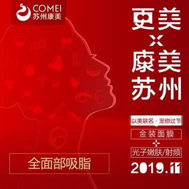 https://heras.igengmei.com/service/2019/11/01/d710ef5d59-half