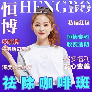https://heras.igengmei.com/service/2019/11/01/e02794e1c2-half