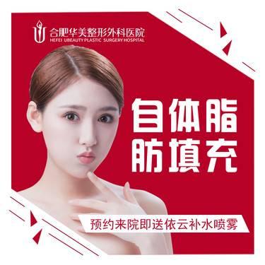 https://heras.igengmei.com/service/2019/11/01/ea855546f7-half