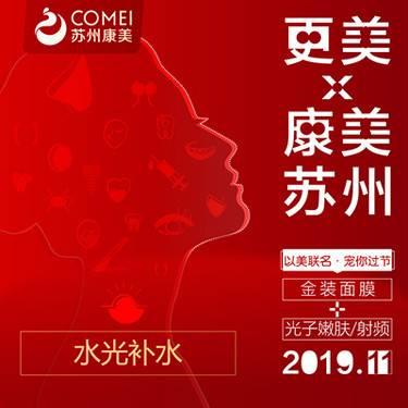 https://heras.igengmei.com/service/2019/11/01/fc7db86ef1-half
