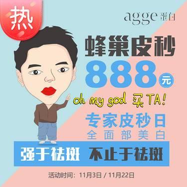 https://heras.igengmei.com/service/2019/11/02/03f35079d0-half