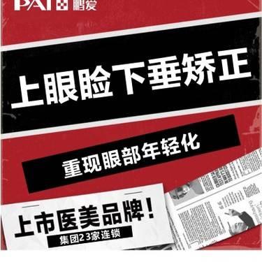 https://heras.igengmei.com/service/2019/11/02/1bb3b9037b-half