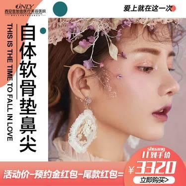 https://heras.igengmei.com/service/2019/11/02/1eb68cfb12-half