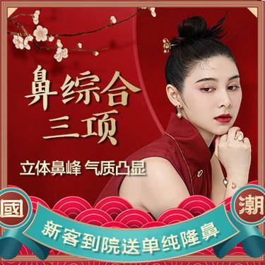 https://heras.igengmei.com/service/2019/11/02/255ad144d6-half