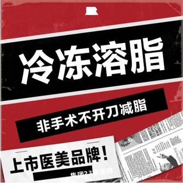 https://heras.igengmei.com/service/2019/11/02/26b09d7287-half