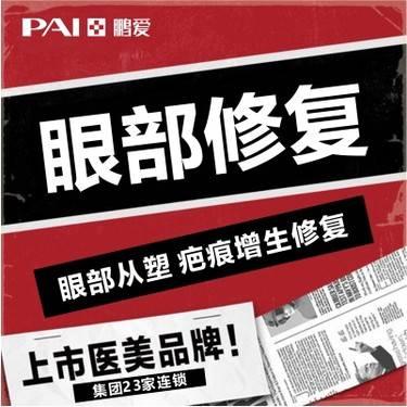 https://heras.igengmei.com/service/2019/11/02/280e81a7b0-half