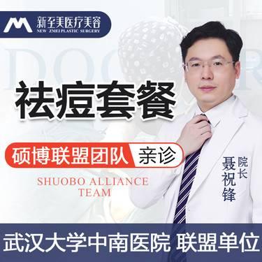 https://heras.igengmei.com/service/2019/11/02/2debe3c65e-half