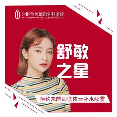 https://heras.igengmei.com/service/2019/11/02/31fe7de668-half