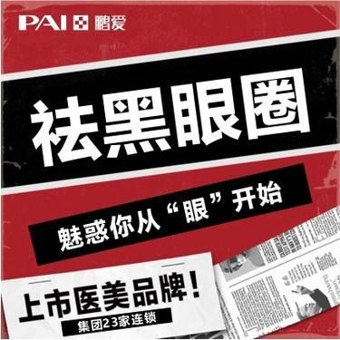 https://heras.igengmei.com/service/2019/11/02/49b58788dd-half