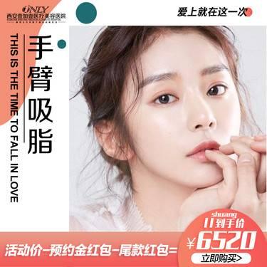 https://heras.igengmei.com/service/2019/11/02/5797b4f0e1-half