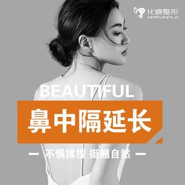 https://heras.igengmei.com/service/2019/11/02/663597ceeb-half