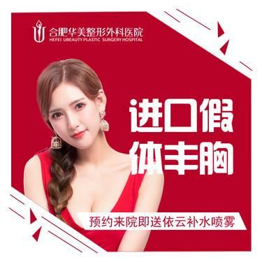 https://heras.igengmei.com/service/2019/11/02/6a17dbce84-half