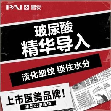 https://heras.igengmei.com/service/2019/11/02/7c8ea50f3f-half