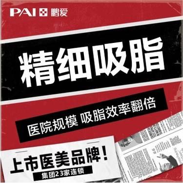 https://heras.igengmei.com/service/2019/11/02/8fdb55b90c-half