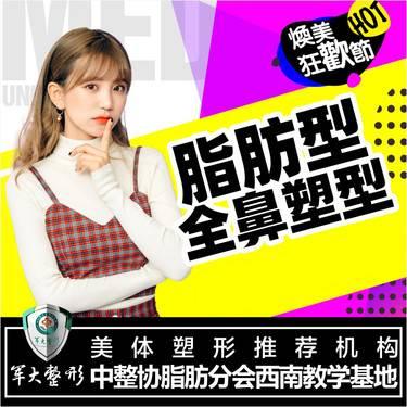 https://heras.igengmei.com/service/2019/11/02/a5c75b2a67-half