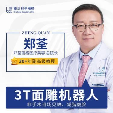 https://heras.igengmei.com/service/2019/11/02/c041a7b7a9-half