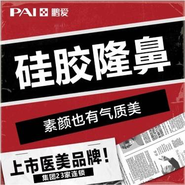 https://heras.igengmei.com/service/2019/11/02/d9cb14bd58-half