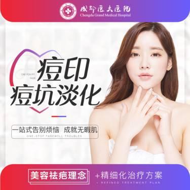 https://heras.igengmei.com/service/2019/11/02/fcd3923faa-half
