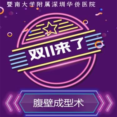https://heras.igengmei.com/service/2019/11/03/53323faa75-half