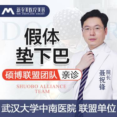 https://heras.igengmei.com/service/2019/11/03/5362228acf-half