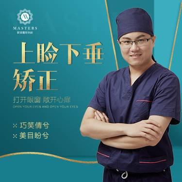 https://heras.igengmei.com/service/2019/11/03/6be43c753a-half