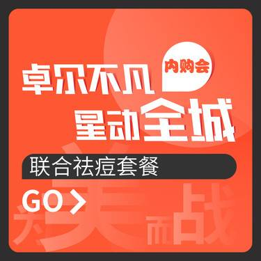 https://heras.igengmei.com/service/2019/11/03/6c542f30e6-half