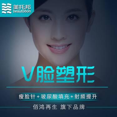 https://heras.igengmei.com/service/2019/11/03/8fad2f8e02-half