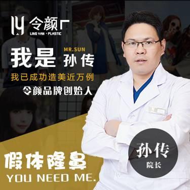 https://heras.igengmei.com/service/2019/11/03/94fcee49ce-half