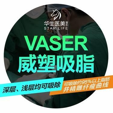 https://heras.igengmei.com/service/2019/11/03/963dd2b540-half