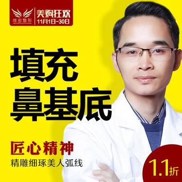 https://heras.igengmei.com/service/2019/11/03/980b15cc74-half