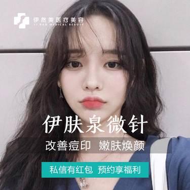 https://heras.igengmei.com/service/2019/11/03/9fafd9db0b-half