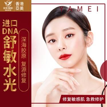 https://heras.igengmei.com/service/2019/11/03/b7e437fc3a-half