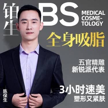 https://heras.igengmei.com/service/2019/11/03/f07288db9b-half