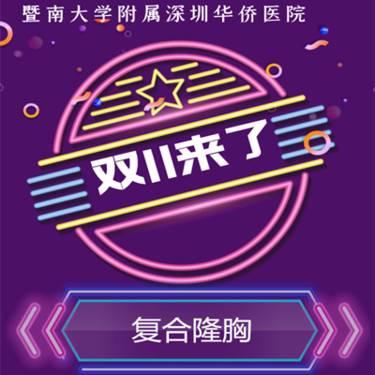 https://heras.igengmei.com/service/2019/11/03/f5350ae0f4-half