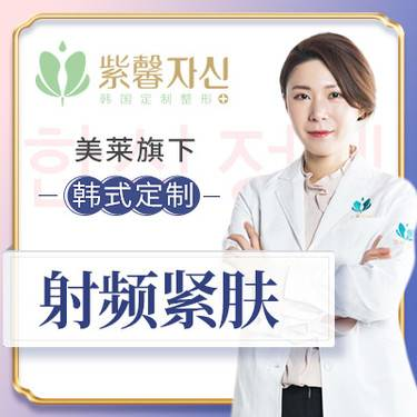 https://heras.igengmei.com/service/2019/11/04/10bbb5deda-half