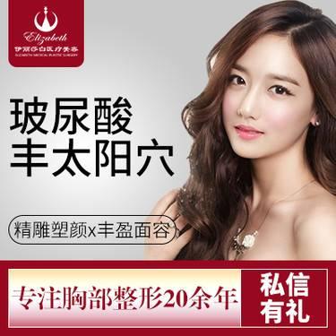 https://heras.igengmei.com/service/2019/11/04/4fb44f2563-half