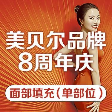 https://heras.igengmei.com/service/2019/11/04/5977b763ac-half