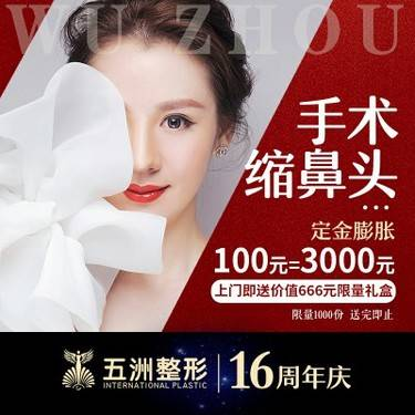 https://heras.igengmei.com/service/2019/11/04/6385bf5093-half