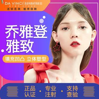 https://heras.igengmei.com/service/2019/11/04/6e0e824d74-half