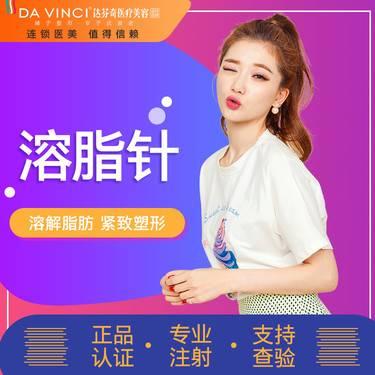 https://heras.igengmei.com/service/2019/11/04/6e640ac943-half
