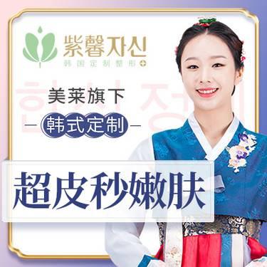 https://heras.igengmei.com/service/2019/11/04/996def935a-half