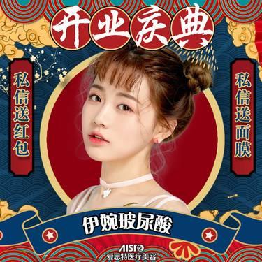 https://heras.igengmei.com/service/2019/11/04/9e0305cedf-half