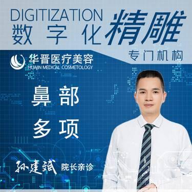 https://heras.igengmei.com/service/2019/11/04/a677a8ccf9-half