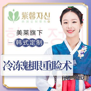 https://heras.igengmei.com/service/2019/11/04/a8cf404872-half