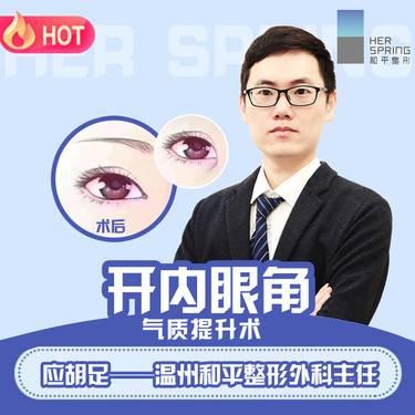 https://heras.igengmei.com/service/2019/11/04/fbf9d63795-half
